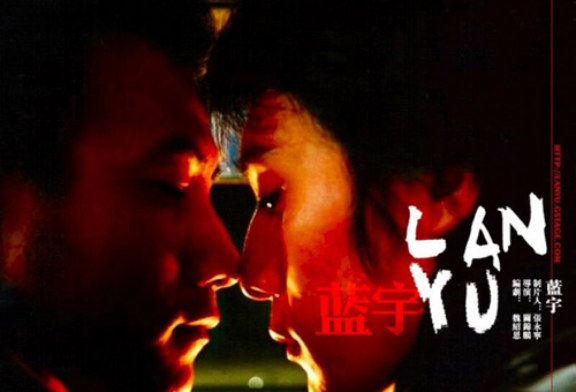 Lan Yu: unconventional and temporally aloof but a foreing film classic nevertheless