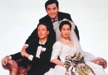 "Ang Lee's 1993  ""The Wedding Banquet"""